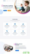 IT解决方案公司网站模板免费下载