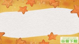卡通手绘五角星背景图片PPT模板免费下载