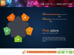 两张聚合关系图表PPT模板免费下载