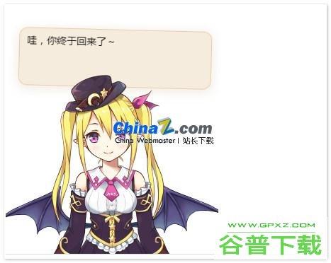 live2d-widget网页看板娘源代码免费下载