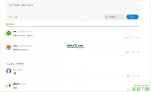 caozha-comment(原生PHP评论系统)源代码免费下载