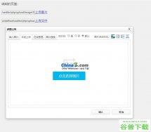 caozha-UEditor(富文本编辑器)源代码免费下载