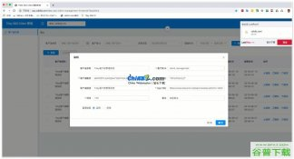 TKey单点登录系统源代码免费下载