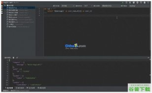 magic-api HTTP接口映射框架源代码免费下载
