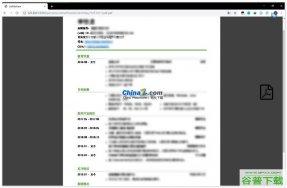 GoFileView在线文件预览程序源代码免费下载