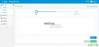 AngelRM_MVC通用权限管理系统源代码免费下载