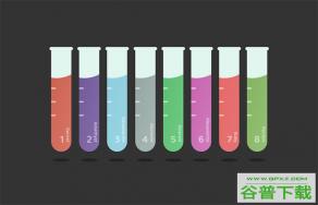 试管容器液体流动CSS3特效特效代码免费下载