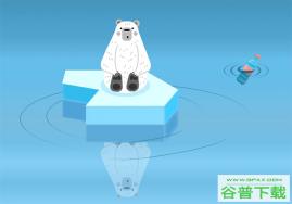 CSS3北极熊坐在冰面上特效特效代码免费下载