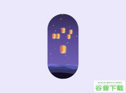 CSS3夜晚空中孔明灯特效特效代码免费下载