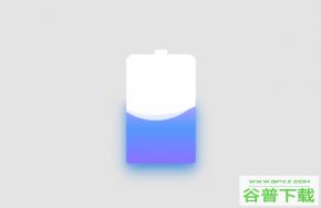 手机充电电池CSS3特效特效代码免费下载