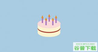卡通生日蛋糕CSS3特效特效代码免费下载