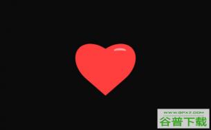 红色爱心跳动CSS3特效特效代码免费下载