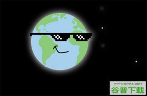 戴墨镜的地球星空CSS3特效特效代码免费下载