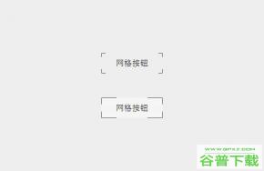 CSS3按钮悬停边框动画特效特效代码免费下载