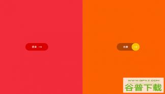 悬停圆角修边CSS3按钮特效代码免费下载