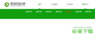 jQuery绿色宽屏下拉导航菜单特效代码免费下载