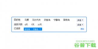 vue.js旅游网站分类选择特效代码免费下载