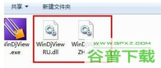 djvu阅读器(WinDjView)如何设置中文-djvu阅读器(WinDjView)教程