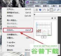 djvu阅读器(WinDjView)怎么转pdf-djvu阅读器(WinDjView)把DjVu文件转为PDF文件的操作方法
