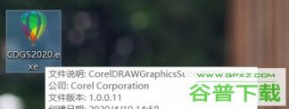 CorelDraw2020如何安装-CorelDraw2020安装方法介绍