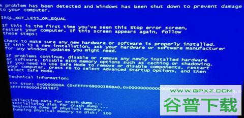 电脑为什么会出现蓝屏