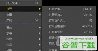 Potplayer怎么用链接观看 教你快速用URL播放