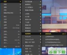 potplayer如何截取视频片段 教你快速截视频