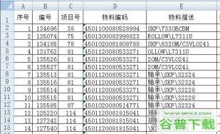 Excel2010怎么分类汇总 操作方法