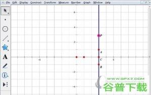 几何画板怎么实现抛物线上下平移 操作方法介绍
