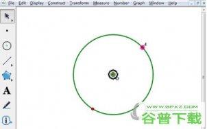 几何画板如何找圆的三等分点 操作方法介绍