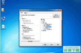 windows10硬盘安装版下载及安装教程