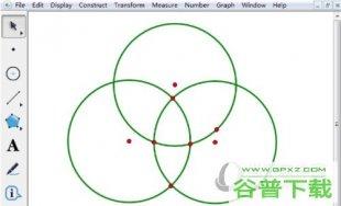 几何画板如何制作文氏图 制作方法介绍