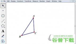 几何画板怎么制作图形平移和旋转 操作方法介绍