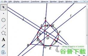 几何画板怎么验证费尔巴哈定理 验证方法介绍