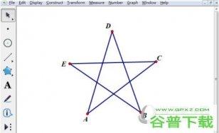 几何画板如何制作旋转的五角星 操作方法介绍