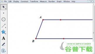 几何画板如何按已知条件画几何图形 绘制方法介绍