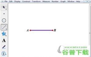 几何画板如何把已知线段延长一倍 操作方法介绍