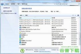 utorrent如何进行卸载-utorrent进行卸载的方法