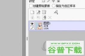 sai2如何复制选区图像 一个操作即可完成