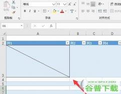 excel2019工作表怎么绘制斜线表头 操作步骤