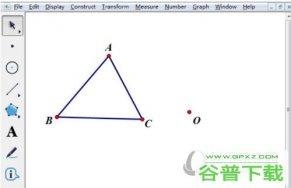 几何画板怎么围绕一点做旋转动画 操作方法介绍