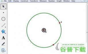几何画板怎么画圆的任意n边形 绘制方法介绍