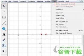 几何画板怎么制作贝塞尔曲线 绘制方法介绍