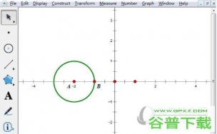 几何画板怎样作正弦函数图象 制作方法介绍