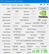 详解3050ti带的动2k屏吗