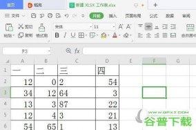 Excel2019如何制作圆环图 操作方法