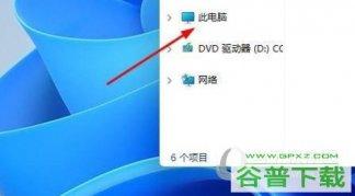Windows11怎么看系统版本号 怎样查看Win11版本号