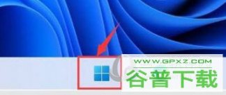 Windows11怎么同步时间 Win11设置时间同步教程